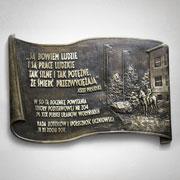 XIX Pułk Ułanów Wołyńskich